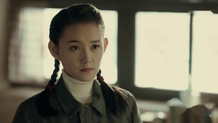 天坑鹰猎:蒋依依自从拍了这个角色就被骂,看完发现不是没原因的
