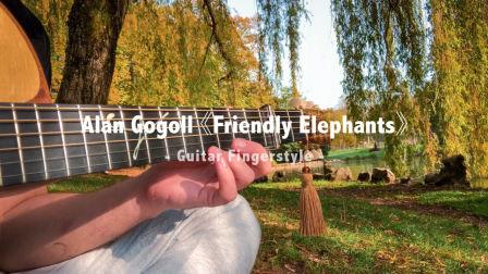 Alan Gogoll 《Friendly Elephants》 吉他指弹 / Fingerstyle演奏 | aNueNue彩虹人