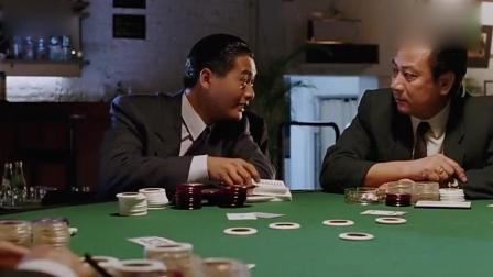 赌神 高进帮朋友解围, 还赚了一笔, 不愧是赌神呀。