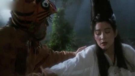 鹿鼎记 冯老鬼真的是心怀不轨, 还想抢林青霞的内功。
