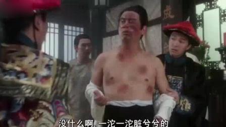 鹿鼎记 吴三桂居然敢无故殴打朝廷命官, 这下惨了。