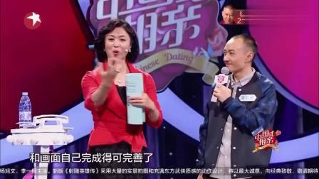 """中国式相亲: 大写的难过! 男嘉宾""""按教材""""谈恋爱, 却遭嫌弃"""