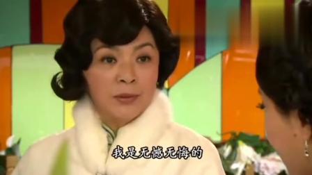 名媛望族: 康子君疑问二太为何帮她, 二太却说不能全心全意对卓万