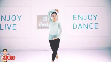 古典舞《菩提偈》, 编舞好看, 仙女老师的舞姿也与音乐完美融合