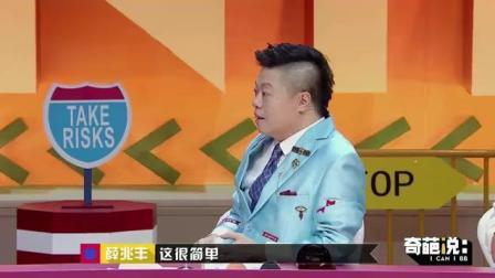 薛兆丰对马东人身攻击, 李诞都看不下去回怼!