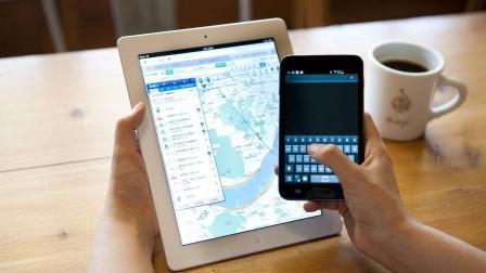 微信的新导航功能出现了,不占用手机内存,还没广告
