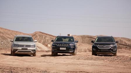 三台热门7座SUV环中国长测, 谁的油耗最低?