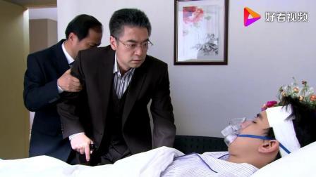 儿子出车祸昏迷不醒, 医生判定可能成为植物人, 父亲吓得腿都软了