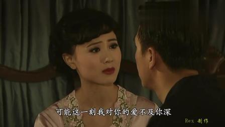 名媛望族: 妻子让丈夫到床上睡遭拒绝, 看着床回想曾经甜蜜时刻!