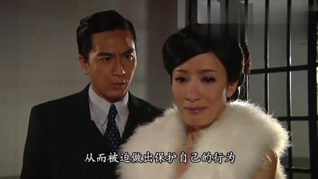 名媛望族: 启燊作为律师, 向子君了解案情, 子君想起不愉快的经历?