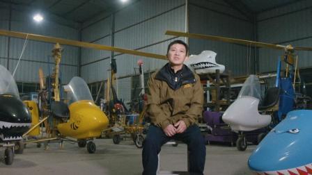 小伙辍学自称要造飞机