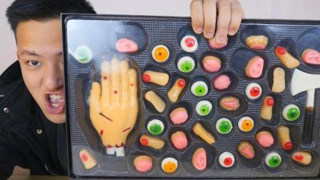 这种整人糖果一口下去如同嚼蜡! 但是你可以用它吓人啊!