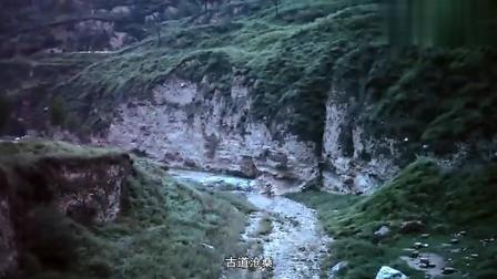 鞋勘破《古道清凉》主题曲MV