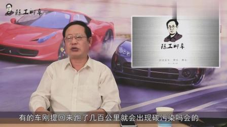 """汽车打火着车时, 排气""""突突""""的异响, 解决这1个故障能彻底解决"""