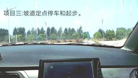 汽车科目二模拟考试, 看完这个视频再去学能轻松好多