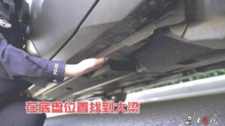 汽车轮胎被扎不要慌, 手把手教你如何更换汽车备胎