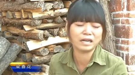 父母遭遇车祸双双毙命, 独生女儿被控欲绝, 采访时一直哭泣不止