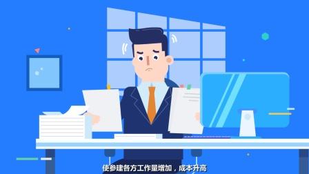 兰州朗青—工程管理系统演示—MG动画