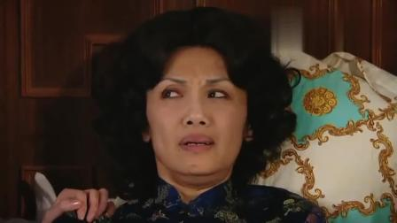 《名媛望族》三太太看见恢复正常的木水, 中风的婆婆竟说话拒见木水