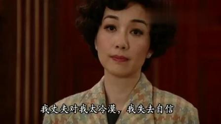 《名媛望族》三太太在法庭上, 哭诉钟大状对她的不好, 真的好伤心!