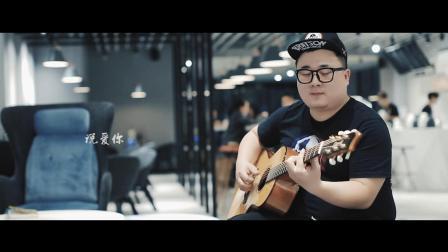 【阳仔玩吉他】蔡依林《说爱你》cover 吉他弹唱 教学 大师 沈以诚