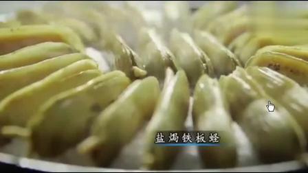 舌尖上的中国: 鲜味变化的速度很快, 远离海边的人无缘品尝这道美食