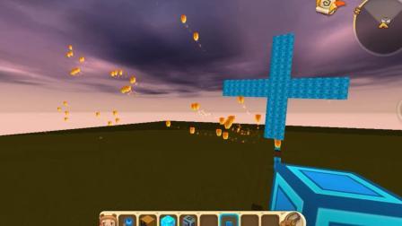 《迷你世界》第一集孔明灯的花样玩法