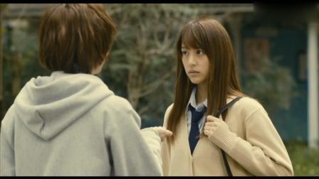 蜜桃女孩, 当她被误会的时候你就要鼓起勇气去和她告白。