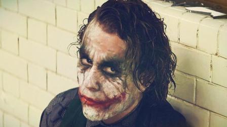 【浪哥】高燃踩点, 永远的小丑! 《蝙蝠侠: 黑暗骑士》