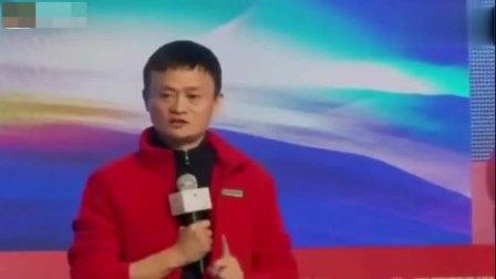 马云最新演讲: 中国人和外国人的