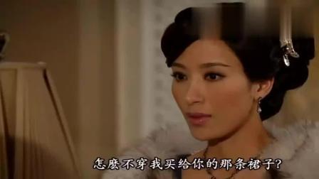 《名媛望族》四太太故意不穿卓万买的衣服, 卓万看到后生气!