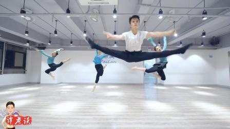 专业就是专业! 古典舞身韵技巧组合展示, 男老师一个双飞燕很惊艳