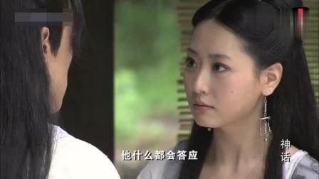 神话: 玉漱问胡歌孟姜女寻夫的故事, 胡歌: 难道你也穿越过?