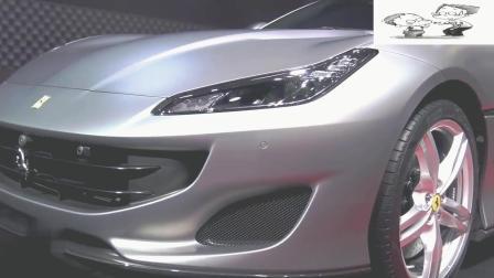2019款法拉利 Portofino车展实拍, 最便宜的法拉利!