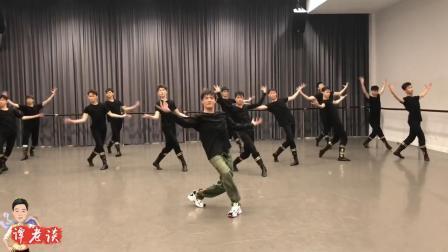 刘福洋和上海舞校学生一起跳《奔腾》, 最喜欢这种看似随意的感觉