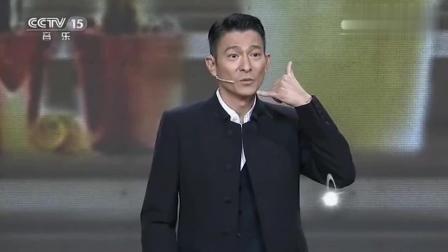 《开讲啦》: 刘德华经历一次失败的初恋, 却换来了第一次的成功!