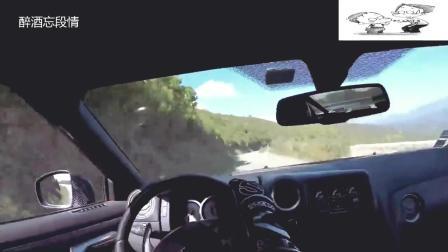 刺激! 日产GTR700马力, 封闭道路窄路加速第一视角, 超猛!
