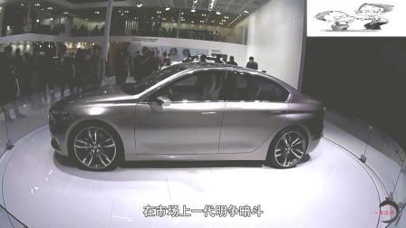 宝马Compact Sedan, 售价有望在15万起步, 满足广大消费者豪车梦