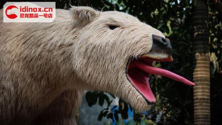 仿真大地懒模型-冰河时期动物展展品