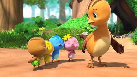 《萌鸡小队》懂事的萌鸡帮妈妈吹一吹, 就不痛了