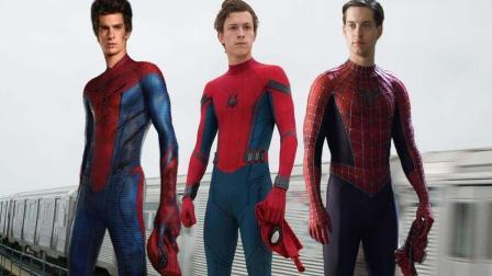 盘点《蜘蛛侠》系列的三代主角, 还是更喜欢那个沉默寡言的男人!