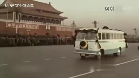 1976年1月8日周总理逝世邓小平致悼词, 留下了两人半个多世纪的人生交往中最后一次合影!