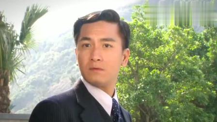 《名媛望族》吴卓羲被小朋友看不起, 为了护着朱晨丽警告马国明!