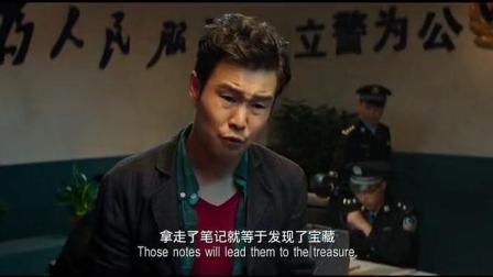 小沈阳正在警察局里吹牛, 没想到自己的高中同学吴越就在旁边