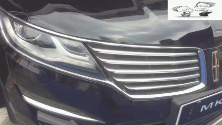 车展直击: 高配2.0T适时四驱性能, 最新款林肯MKC, 油耗8.4L