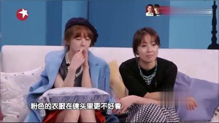 郭碧婷的衣服被尹恩惠吐槽, 你们怎么看女神们的这组服装呢?