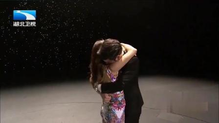 如果爱: 柳岩穿紧身连衣裙, 和灿盛紧紧相抱, 两人相拥很久