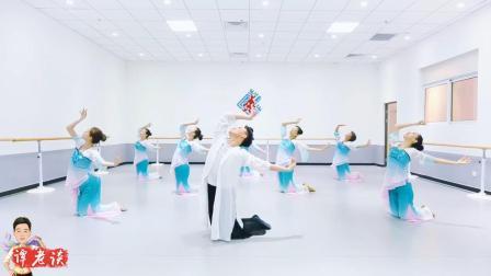 陈舞承原创古典舞《女儿情》, 第二期学员八次课成果, 女儿美不美