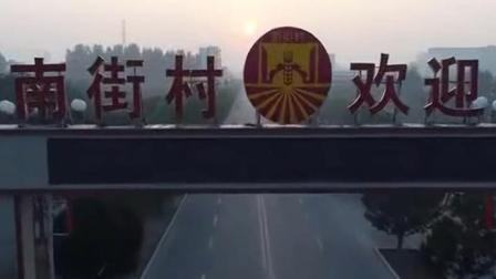 河南第一村人口不足4000, 30年经济翻了4000倍, 一年收入多达30亿