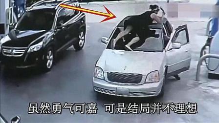 女司机爬上车顶不依不饶, 回看监控, 真相没那么简单